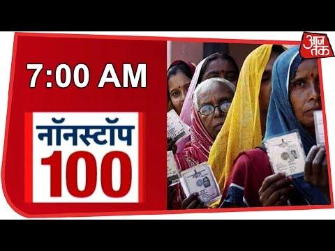 Voting Begins In Rajasthan | Nonstop 100 | December 7, 2018