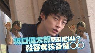 日本鹽系男神來台宣傳與綾瀨遙合作的電影《今夜,在浪漫劇場與妳相遇》...