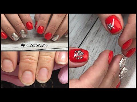 Дизайн ногтей наращивание красный