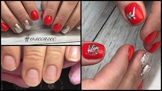 🍷КРАСНЫЙ МАНИКЮР🤦🏻♀️ Гель или Гель-лак/наращивание/покрыть под кутикулу/маникюр/дизайн ногтей