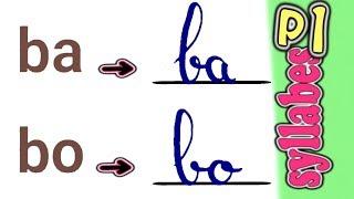 تعليم كتابة الحروف الفرنسية(ج2)،كتابة المقاطع اللفظية(Les syllabes:part 1)