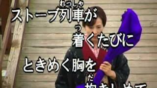 【カラオケ】津軽・花いちもんめ