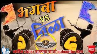 🇪🇺 bhim jayanti 127 song download - 🇪🇺 jay bhim jayanti 127 🆂🆄🅱🆂🅲🆁🅸🅱 करा