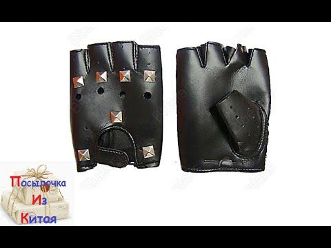 Перчатки для для мужчин лучшее от известных брендов на yoox. Покупай онлайн. Доставка по всей россии.