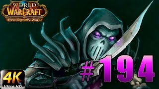 World of Warcraft - Warlords of Draenor - Арена Морд'Бой (Brawl'gar Arena) #194
