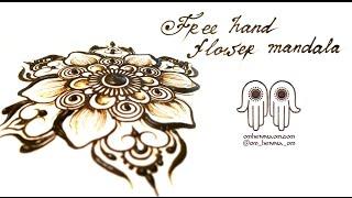 FreeHand FlowerMandala/Цветочная мандала(original designs by T.Kilinskaya you can order my Henna designs e-Book :) http://artisticadornment.com/henna_ta... music - Diggadgy новая работа надеюсь ..., 2016-01-10T02:39:52.000Z)