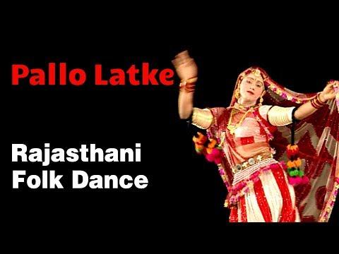 pallo-latke-mharo...-rajasthani-romantic-folk-dance-on-wedding-ceremonies