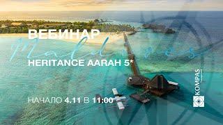 ReDiscover Maldives Heritance Aarah 5 KOMPAS Touroperator