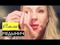Ольга Медынич: Как рисовать стрелки + советы и хитрости