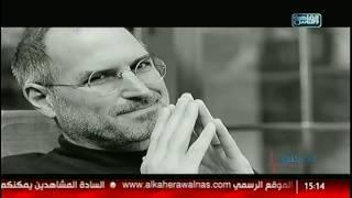 الدكتور | سرطان الكبد مع د. محمد سعد