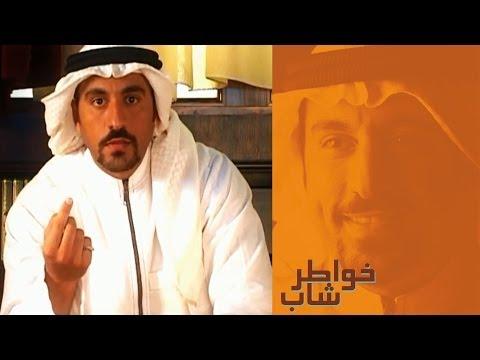 كيف تخشع في الصلاة | احمد الشقيرى