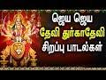 Powerful Durga Devi Bhati Padal | Durgayei Tamil Padalgal | Best Durga Tamil Devotional Songs