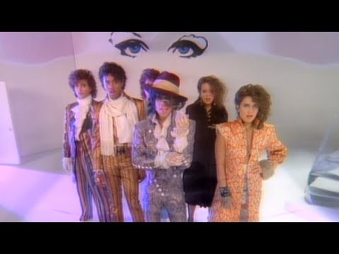 Prince & The Revolution - When Doves Cry (Extended Version) (Official Music Video)