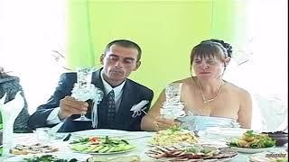 Я просто КОРОЛЕВА , я просто БОГИНЯ! :))) Свадьба в глухой деревне