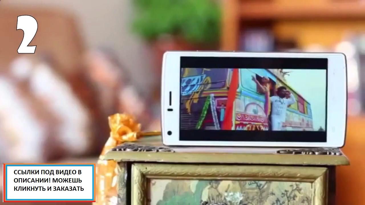 дешевые телефоны за 1000 рублей связной - YouTube