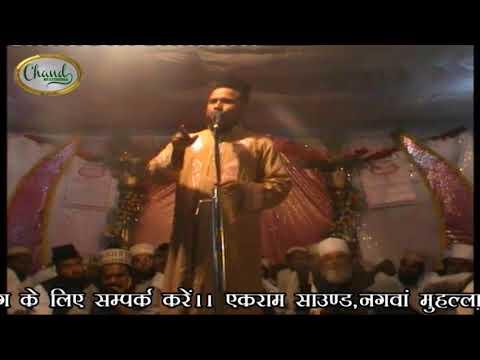 आया बुलावा मक्का है || Moulana Irfan Raza Sahab || Naat Taqreer Program || Naat - E - Mushaira