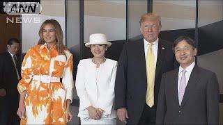 天皇皇后両陛下は、28日に日本を離れるトランプ大統領と別れのあいさつを交わされました。 午前9時すぎ、赤坂御用地を出発された天皇皇后両...