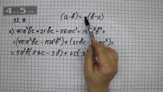Упражнение 32.9. Вариант А. Алгебра 7 класс Мордкович А.Г.