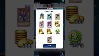 Yugioh duel link 游戏王 彩票活动  TAGDUEL EVENT DRAW CARD Part 1 物质龙 !