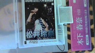熱望 ・K ・握手券(さよならクロール)) ・AKB48グループ研究生コンサート『推しメン早い者勝ち』会場ランダム&パンフ写真 ・HKT48関連劇場版、通常版、恋愛総選挙、月別、 ...