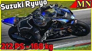 Suzuki Ryuyo (GSX R 1000 Sondermodell) - extreme Leistung - streng limitiert | Motorrad Nachrichten