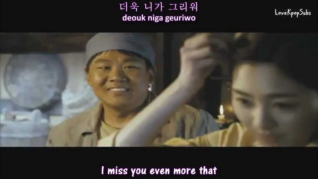 Download Christina Lee & Lee Seung Chul - I Believe MV [English subs + Romanization + Hangul] HD