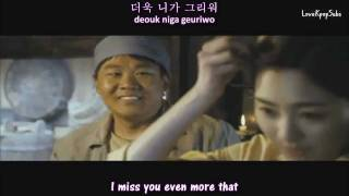 Christina Lee Lee Seung Chul I Believe MV English subs Romanization Hangul HD.mp3