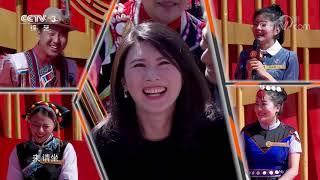 [喜上加喜]女嘉宾返乡创业 积极乐观是她最大的闪光点| CCTV综艺