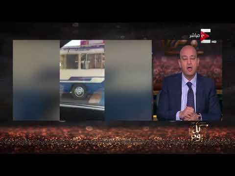 كل يوم - اعتقالات وإصابات خلال مظاهرات منددة بالغلاء فى السودان  - 22:20-2018 / 1 / 16