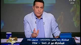 الغيطى يطالب الحكومه بمحاكمه يوسف زيدان بعد تشوية احمد عرابى