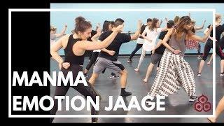 Manma Emotion Jaage I Dilwale I Karmagraphy Choreography