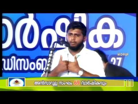 A.A.C Valavannur | Friendship conference | Welcome speech | Shareef Ansari