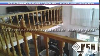 Сниму дом в симферополе на длительный срок(, 2014-12-05T18:13:46.000Z)