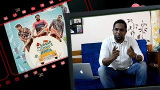 You Talk Teaser by Praveen Ponnappan | You Talk from heart | You Talk Media | youtalk.media
