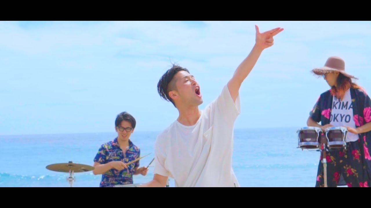 Download no entry - 衝動 (Official Music Video)