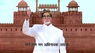 بالفيديو.. أميتاب باتشان يشارك أطفالا صما وبكما أداء النشيد الوطني