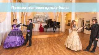 видео Государственный музей истории литературы, искусства и культуры Алтая (ГМИЛИКА): Объекты. Визиталтай