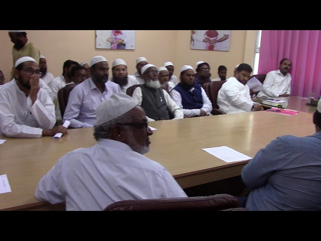 Haj society meeting