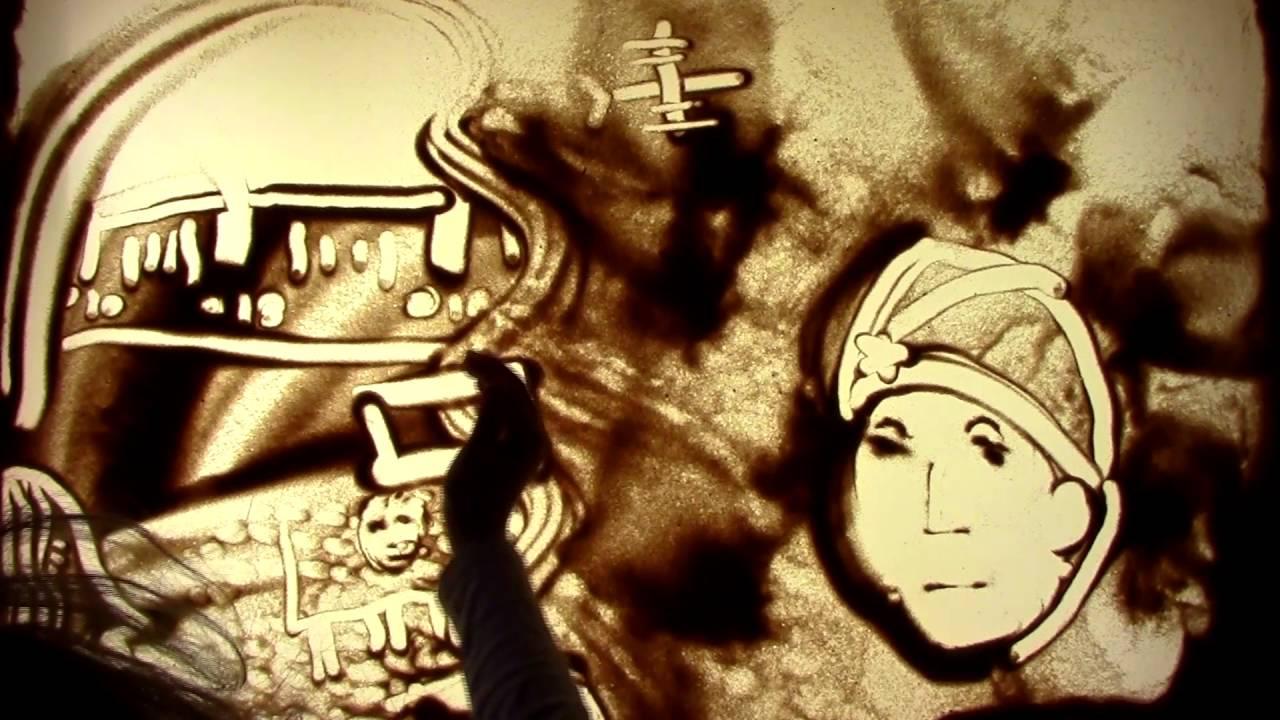 Льняной, песочная анимация 70 лет победы