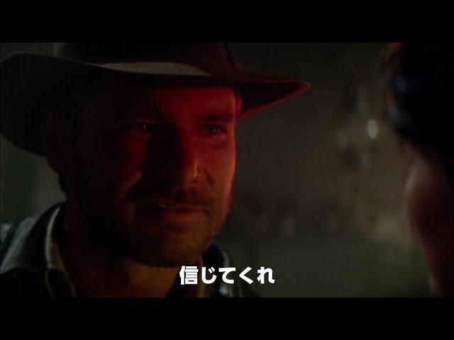 映画『レイダース/失われたアーク《聖櫃》』4DX予告編