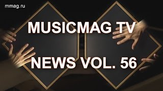 Musicmag TV News vol.56