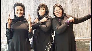 DUDU -  Latest Yoruba Movie 2018 Drama Starring Faithia Balogun | Biola Adekunle