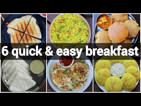 6 quick & easy indian breakfast recipes | instant morning br