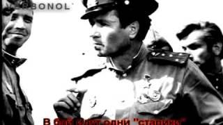 """СМУГЛЯНКА - В бой идут одни """"Старики"""""""
