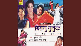 Chandru Dida