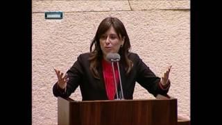 נאום ציפי חוטובלי במליאת הכנסת ליום האישה 2017