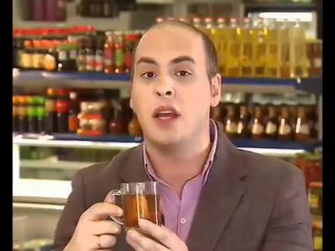 Контрольная Закупка чай в пакетиках foodmarkets mp