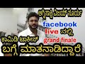 Vijay Surya Facebook live video about telling comedy talkis Grand Final