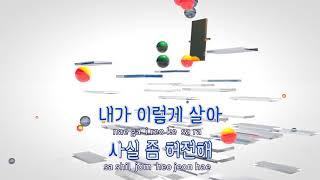 [Karaoke Female] Missing You BTOB  그리워하다 여자키