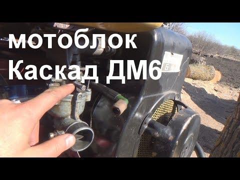 советское неудобное говно с легких обслуживанием ,мотор ДМ 6л/с